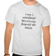 standard_mean_t_shirts-r8bf5171641d44b94b0aa068fd50aecfc_804gs_512